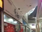 崇安寺 东方巴黎广场奇迹烤肉拌饭 酒楼餐饮 商业街卖场