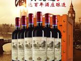法国红酒 礼盒装 原酒进口木盒六瓶AOC
