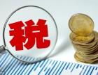 广州注册公司后不做账报税的影响