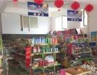 金源北里多年超市便宜转让