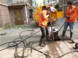 长春 清理化粪池疏通厕所 通马桶下水道 高压清理管道疏通