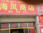 纳金乡加荣菜市场门面 百货超市 商业街卖场