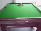 扬州台球桌厂家 扬州台球桌维修质量保证