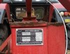 转让 农用车自己家用的昊田1304拖拉机