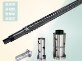 FDU系列规格型号,景腾FDU2510滚珠丝杆