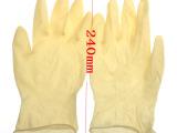小额批发特级9寸一次性无粉天然橡胶护理化工电子清洁手套50只/捆