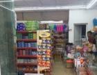 官渡区假日湾超市转让