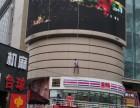 重庆主城高空作业-清洁 维修 补漆