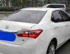 丰田卡罗拉2014款 卡罗拉 1.6 手动 GL-i 真皮版 欢