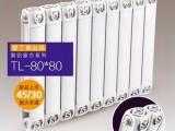 暖气片十大品牌排行 北京铜铝复合暖气片十大品牌