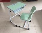 广东课桌椅/黑板/推拉黑板/课桌椅厂家直销批发