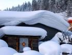 哈尔滨、亚布力滑雪、雪乡、大雪谷穿越双飞六日游|赠送马拉爬犁雪上