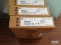 收购施耐德模块回收AB罗克韦尔模块西门子plc回收