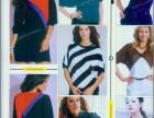 量身定做羊毛衫款式图片/最新时尚毛衫款式样板图片