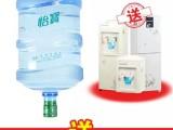 天河中山大道怡宝桶装水订水公司价格方式