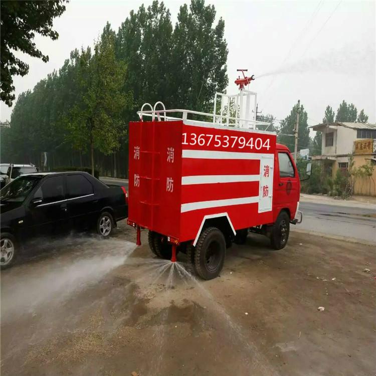 二手消防车出售二手东风水罐消防车厂家直销包运输