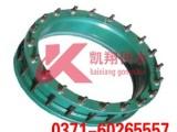 北京SSJB(AF)型压盖式松套伸缩接头厂家直销