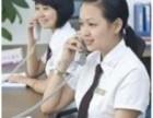 上海海尔油烟机(维修点(全市服务维修联系方式多少?
