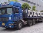 宁波物流公司宁波货运专线 承接宁波至全国各地整车零担运输业务