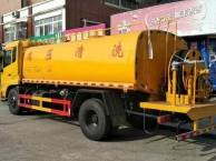 江阴华西村华士油烟机空调家电清洗保洁马桶管道疏通