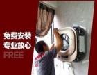 智能家居安装服务