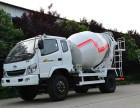 厂家直售新款大中小型1方至10方混凝土搅拌车