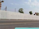 江门珠海工地施工专用防风冲孔板围挡 厂家直销