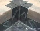 丰台区专业防水公司专业楼顶防水质保5至10年
