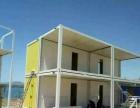 集装箱房厂家供应住人集装箱房 集装箱房组装定制出租