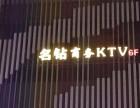 重庆名钻商务会所KTV