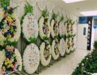 杭州专业丧葬服务公司,杭州丧葬一条龙价格,免费咨询