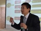 东莞在职MBA培训课程详解介绍