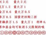 福州仓山股票开户佣金最低是多少?万1.2,基金0.5免五元