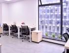 地鐵口租期靈活的辦公室,量身設計,精裝修,拎包入駐,輕松辦公