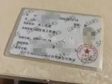 广州白云区可以考电工证