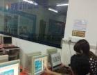 深圳平面设计哪家比较好 没有基础难不难