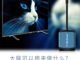 MiraScreen同屏器厂家/安卓苹果手机连接电视投影