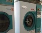 9成新四氯乙烯干洗机全套设备