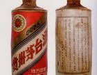 延边30年茅台酒回收多少钱 ,木桐回收多少钱