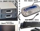 无锡同传设备租赁TQ腾齐同声翻译公司