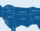 广东电视台推介创富项目-广潮牛骨牛杂煲全牛火锅