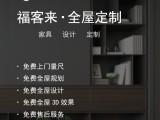 中山坦洲家具厂,优惠,厂家直售