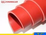 贵阳耐高压绝缘胶垫 工作台面胶垫 橡胶垫黑色