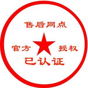 欢迎拨打A武汉(小霸王)燃气灶+各点售后维修网站 咨询电话