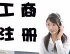 上海金山区园区招商注册服务中心,金山区公司执照注册