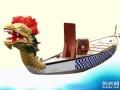 兴泓木船纯手工制作龙舟