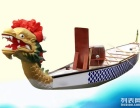兴化市兴泓木船龙舟制造
