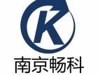南京泰国商标注册和查询的费用多少钱