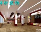 合肥快餐店装修快餐店设计环保节能享受便捷