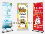 上海户外广告高清写真喷绘制作安装商场施工围挡玻璃贴写真背胶